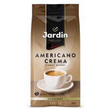 Кофе в зернах Jardin Americano Crema (Жардин Американо Крема), 250г