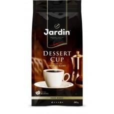 Кофе в зернах Jardin Dessert Cup (Жардин Дессерт Кап), 250г