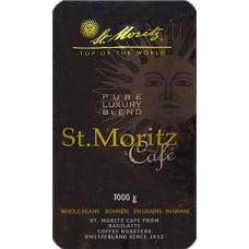 Кофе в зернах Badilatti St. Moritz Cafe (Бадилатти Санкт Мориц), 1 кг