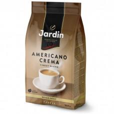 Кофе в зернах Jardin Americano Crema (Жардин Американо Крема), 1 кг